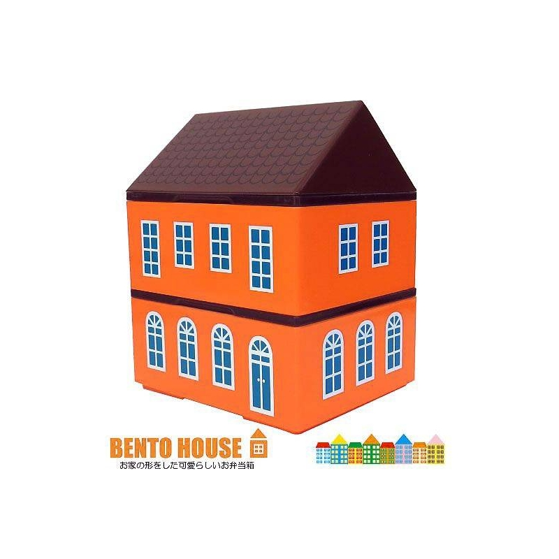 bento lunch box house 2 tier with cold gelpack and strap orange. Black Bedroom Furniture Sets. Home Design Ideas