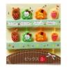 Japanese Bento Fun Cute Food Pick 8P