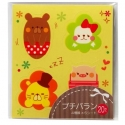 Japanese Bento Food Separator Sheet Baran Happy Fellow 20P