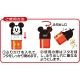 Japanese Spice Container Mickey Mouse for Bento Lunch