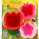 Bento Silicone Colorful Food Cups - Butterfly Flower