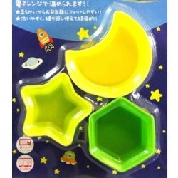 Bento Silicone Colorful Food Cups - Star Moon