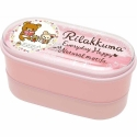 2-Tier Hello Kitty Bento Lunch Box