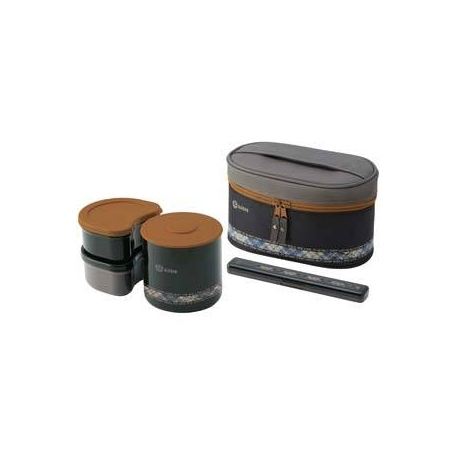 Stainless Steel Lunch Box set 840ml Black Brown Gray