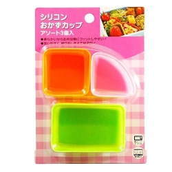 Japanese Microwavable Bento Silicone Food Cup