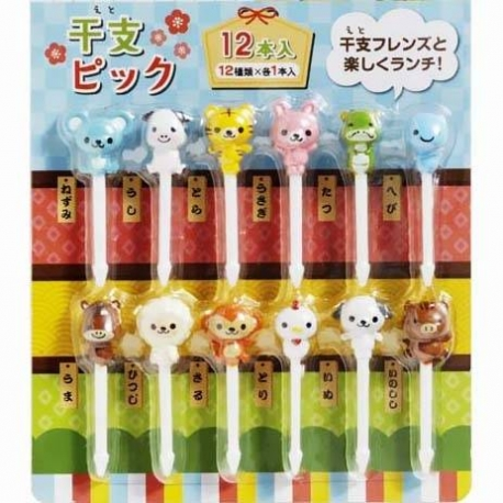 Japanese Bento Food Pick 12 Zodiac Animal Set