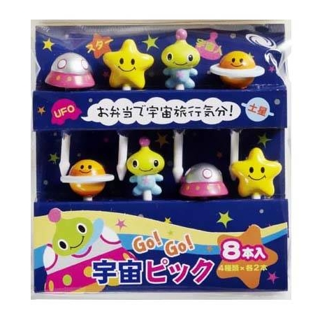 Japanese Bento Food Pick Space Alien Universe Star