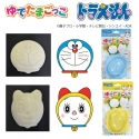 Hard Boiled Egg Mold Shaper Value set Doraemon and Dorami