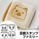 Japanese Tofu Food Stamper Funny Faces