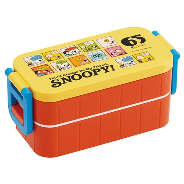 snoopy 2 compartment bento lunch box 600ml with chopsticks for ben. Black Bedroom Furniture Sets. Home Design Ideas