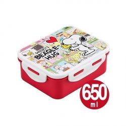 Snoopy 4 Lock Bento Lunch Box 650ml