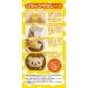 Bento Rice Mold and Cutter Set for Curry - Rilakkuma Bear