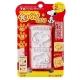 Snoopy Bento Bread Toast Mold