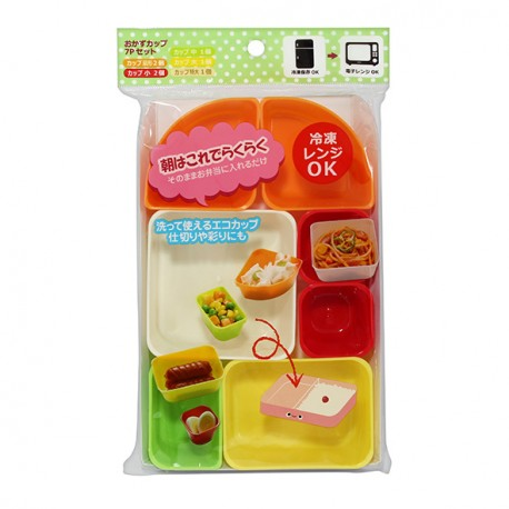 Microwavable Bento shaped Food Cup 7P set