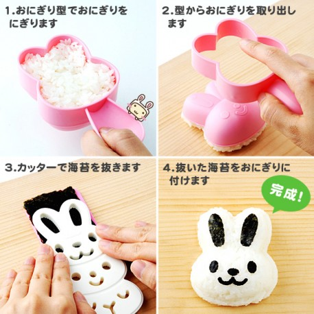 Japanese Bento Rice Mold and Seaweed Nori Cutter Set rabbit mimy bunny