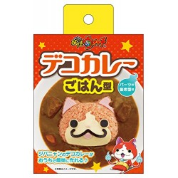 Bento Rice Mold and Cutter Set for Curry Yo Kai Watch