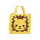 Japanese Bento Accessories Bento Bag Cute Animal Face Lion