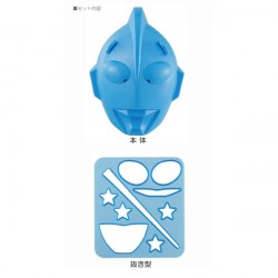 Bento Rice Mold and Cutter Set for Curry Ultraman