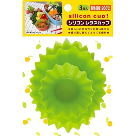 Silicone Microwavable Bento Food Cup Lettuce Leaf