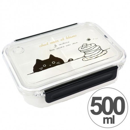 Microwavable Made in Japan Tight Containers Bento Boxes Black Cat