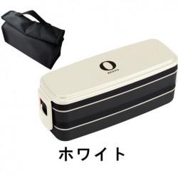 2-tier Men Bento Lunch Box Set With Chopsticks and Removable Divider