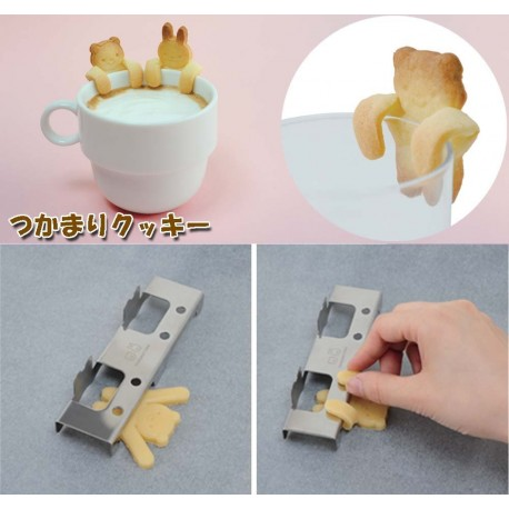 Japanese Sweet Mold Cookie Cutter - Bear Rabbit
