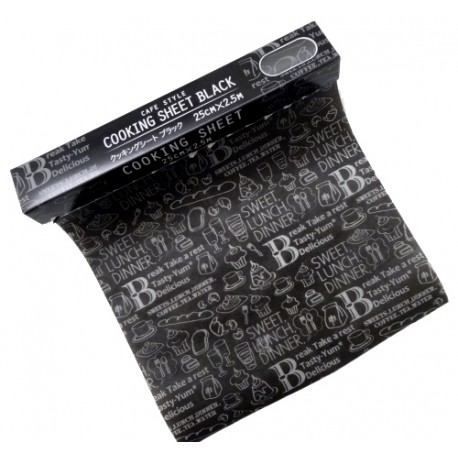 Japanese Cooking Sheet Roll Black Cafe Style
