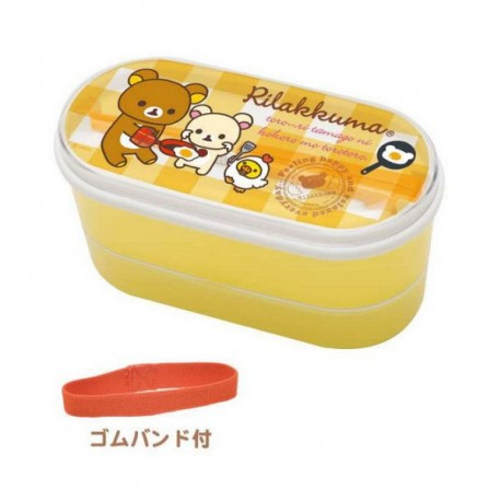 Official San-X Rilakkuma 2-Tier Bento Lunch Box Made in Japan