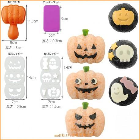 Bento Rice Mold and Seaweed Nori Cutter Set Halloween Pumpkin