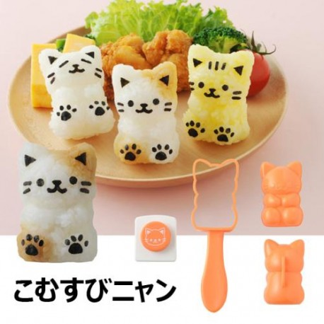 Cat Bento Rice Mold and Seaweed Nori Puncher Set