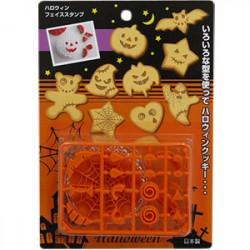 Fun Halloween Cookie Stamp set Fun Halloween Made in Japan