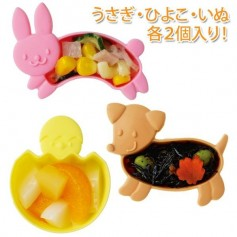 Microwavable Bento Silicone Food Cup Animal 6 pcs