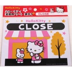 Hello Kitty Sign CLOSE