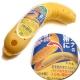 Japanese Bento Box Banana Case