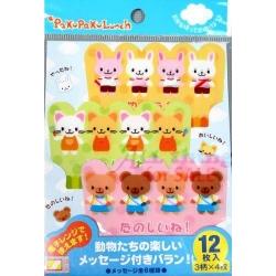 Japanese Bento Food Separator Sheet Microwavable