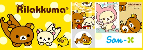 Rilakkuma Bear Bento and Gift Shop