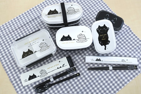 Black Cat Bento Series