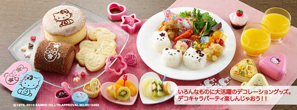 hello kitty bento box and accessories